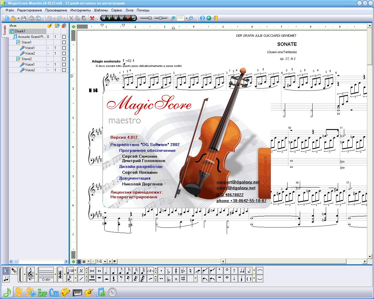 Magicscore Maestro 5 Music Notation Software