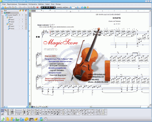 MagicScore WEB Music Notation Software