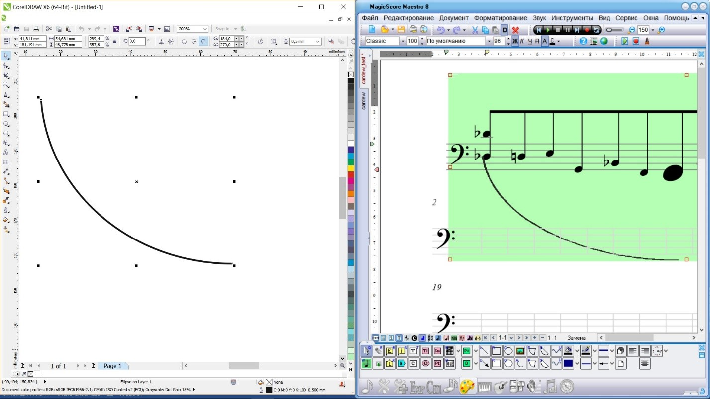 Modern graphic notation in MagicScore Maestro 8